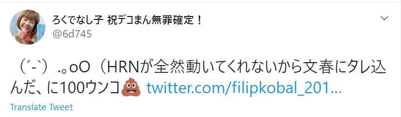 f:id:Naomi-sayonara:20200520213256p:plain