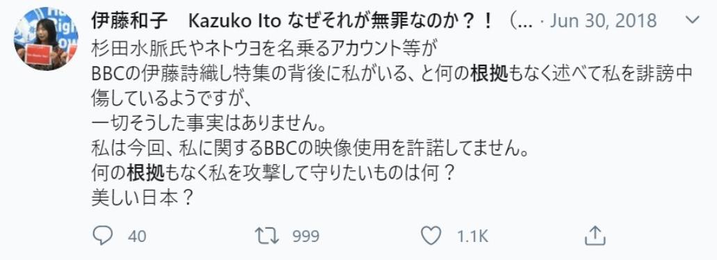 f:id:Naomi-sayonara:20200520215417p:plain