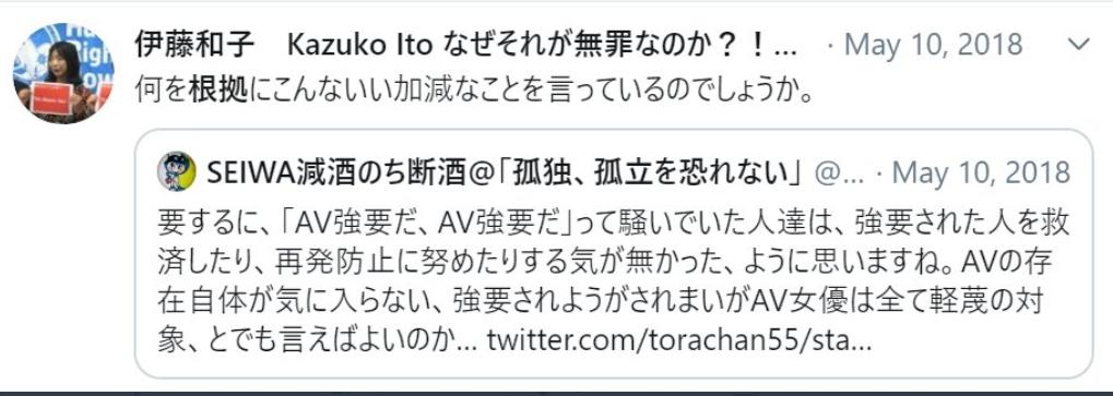 f:id:Naomi-sayonara:20200520215636p:plain
