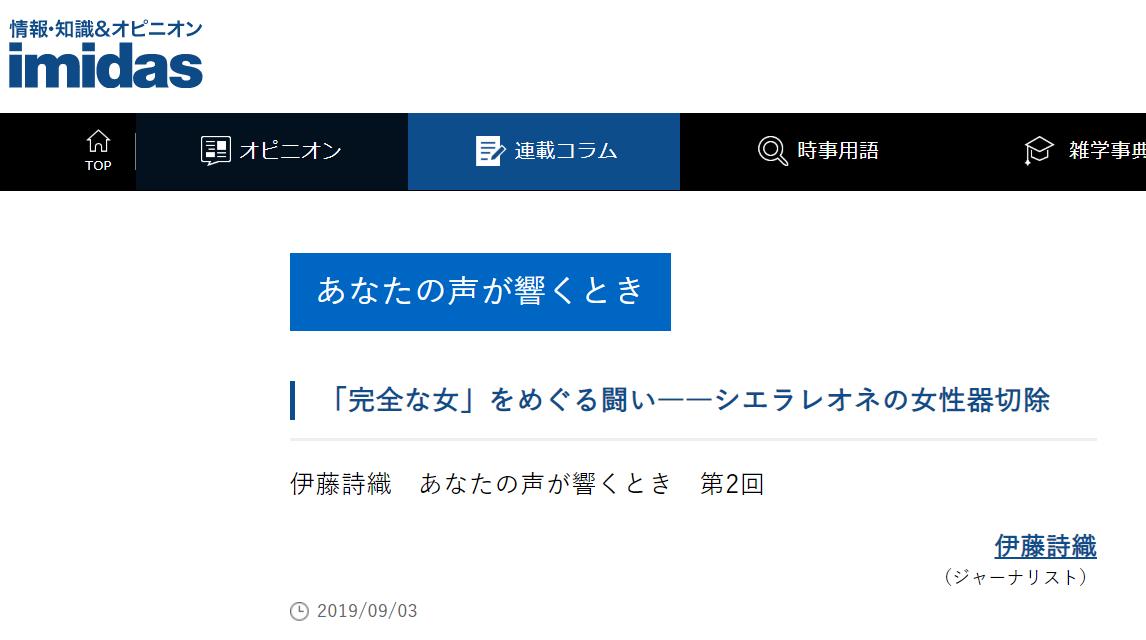 f:id:Naomi-sayonara:20200522143939p:plain