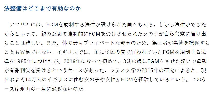 f:id:Naomi-sayonara:20200522144059p:plain