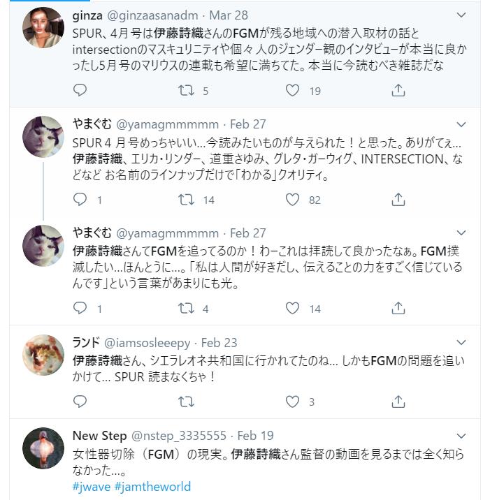 f:id:Naomi-sayonara:20200522173907p:plain