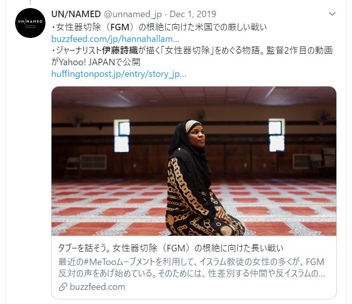 f:id:Naomi-sayonara:20200522174045p:plain