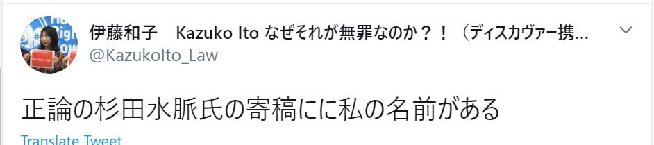 f:id:Naomi-sayonara:20200528111928p:plain