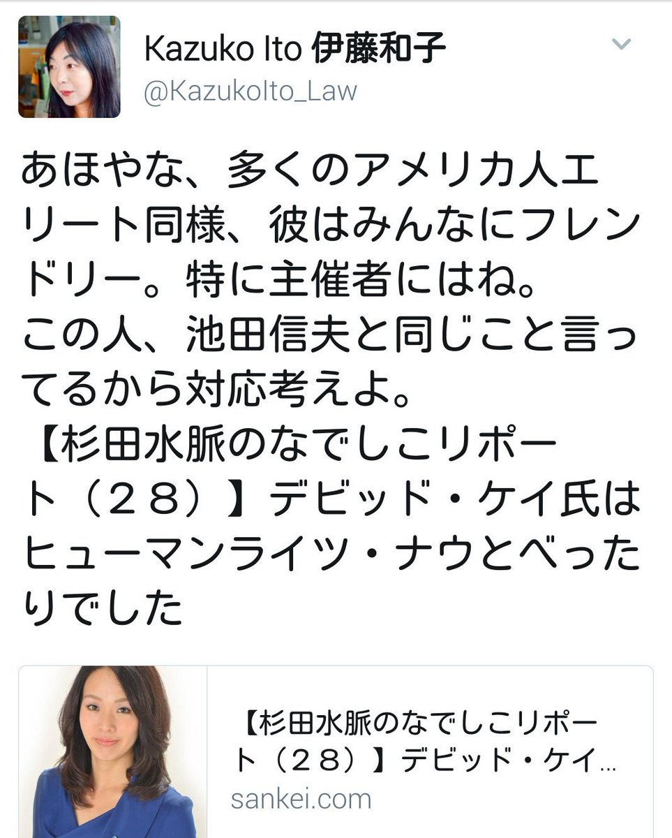 f:id:Naomi-sayonara:20200528113824p:plain