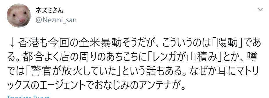 f:id:Naomi-sayonara:20200602065046p:plain