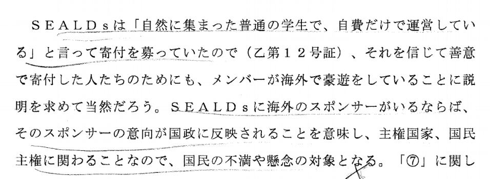 f:id:Naomi-sayonara:20200610121531p:plain
