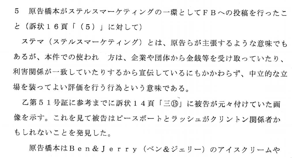 f:id:Naomi-sayonara:20200610123804p:plain