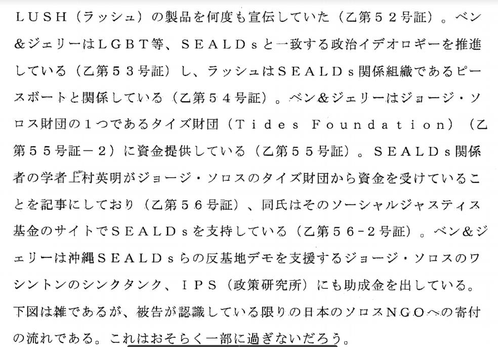f:id:Naomi-sayonara:20200610124148p:plain