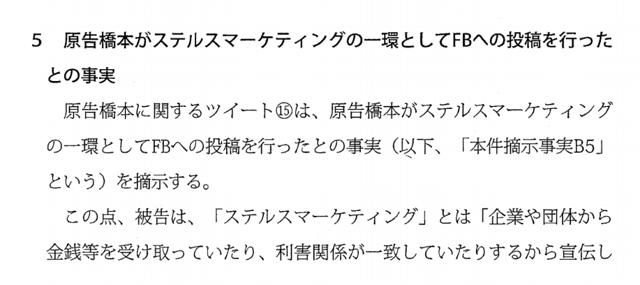 f:id:Naomi-sayonara:20200610124644p:plain