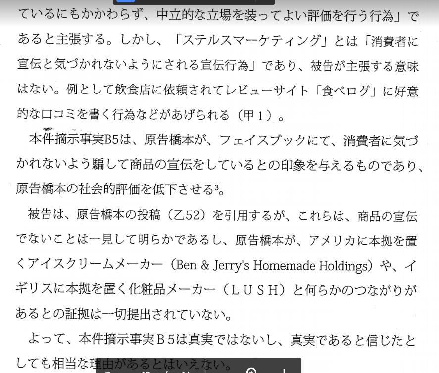 f:id:Naomi-sayonara:20200610124743p:plain