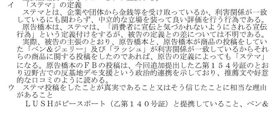 f:id:Naomi-sayonara:20200610131409p:plain