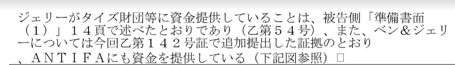 f:id:Naomi-sayonara:20200610131448p:plain