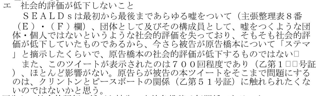f:id:Naomi-sayonara:20200610132125p:plain