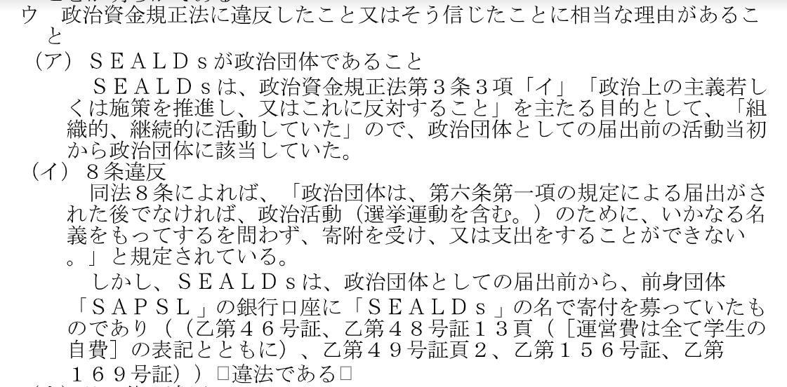 f:id:Naomi-sayonara:20200610132743p:plain
