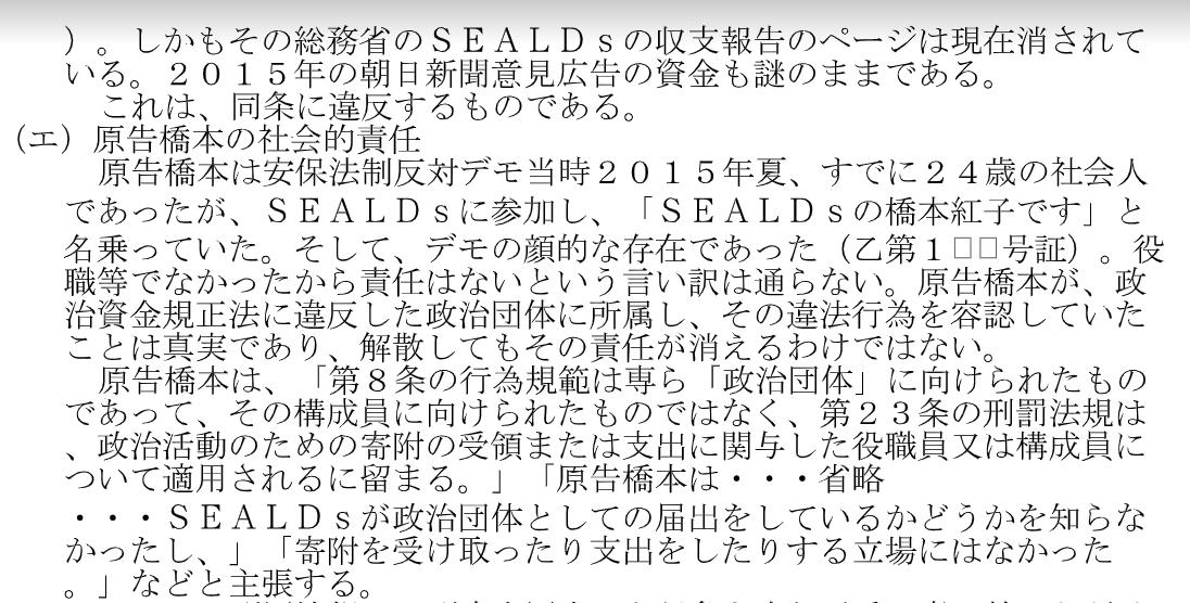f:id:Naomi-sayonara:20200610132857p:plain