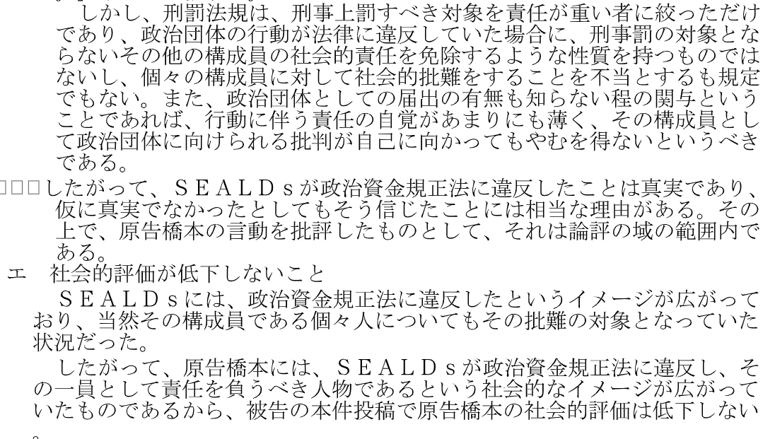 f:id:Naomi-sayonara:20200610132949p:plain