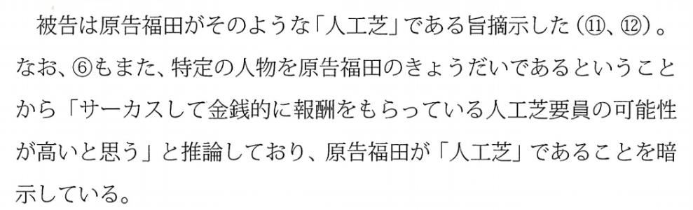 f:id:Naomi-sayonara:20200611135940p:plain