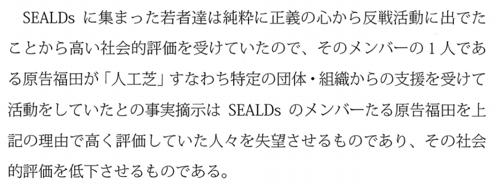 f:id:Naomi-sayonara:20200611140015p:plain