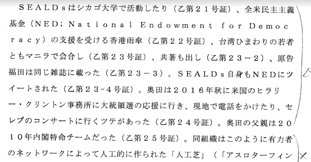 f:id:Naomi-sayonara:20200611140251p:plain