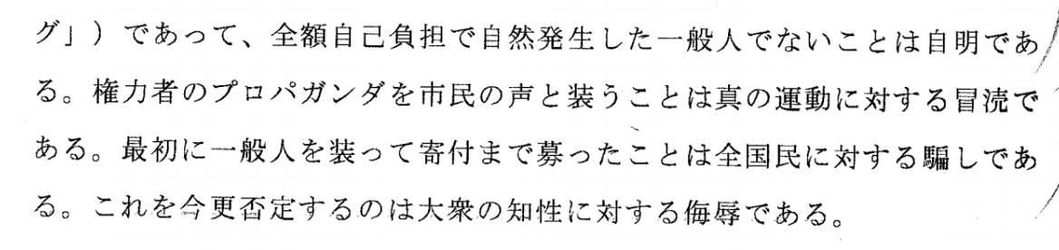 f:id:Naomi-sayonara:20200611140326p:plain