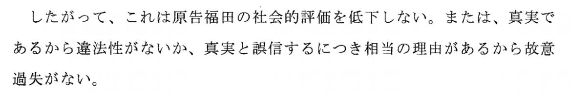 f:id:Naomi-sayonara:20200611140358p:plain