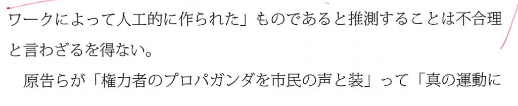 f:id:Naomi-sayonara:20200611142813p:plain
