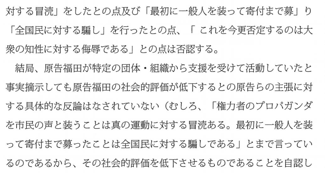 f:id:Naomi-sayonara:20200611142843p:plain