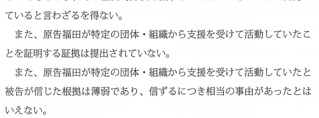 f:id:Naomi-sayonara:20200611142928p:plain