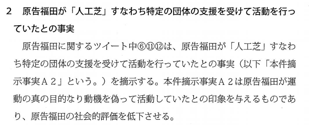 f:id:Naomi-sayonara:20200611143548p:plain