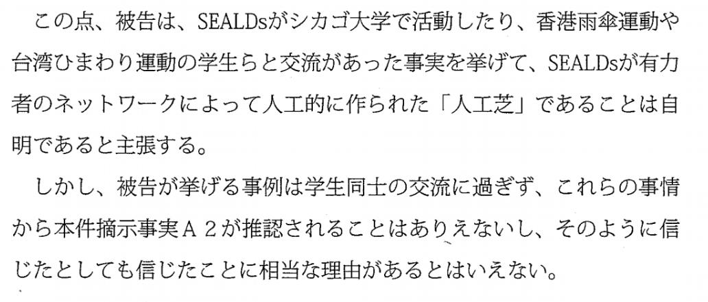 f:id:Naomi-sayonara:20200611143652p:plain