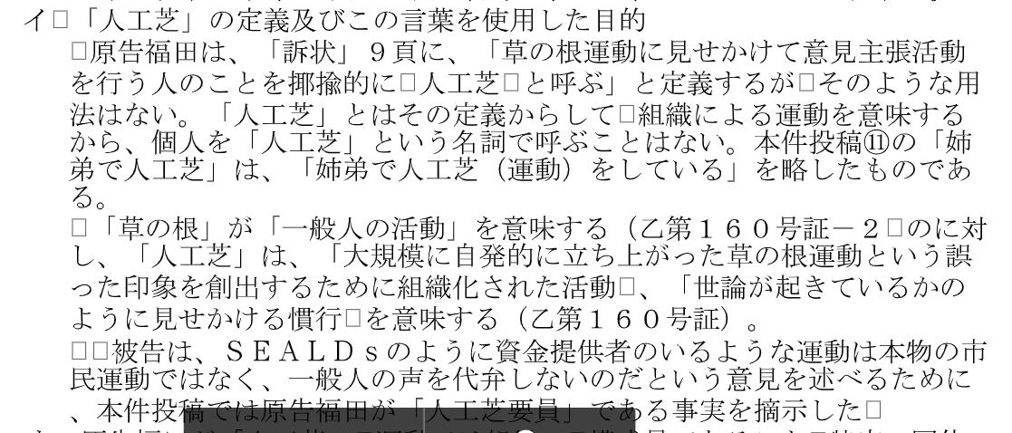 f:id:Naomi-sayonara:20200611145126p:plain