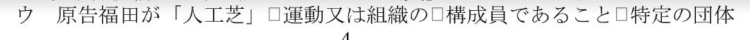 f:id:Naomi-sayonara:20200611145215p:plain