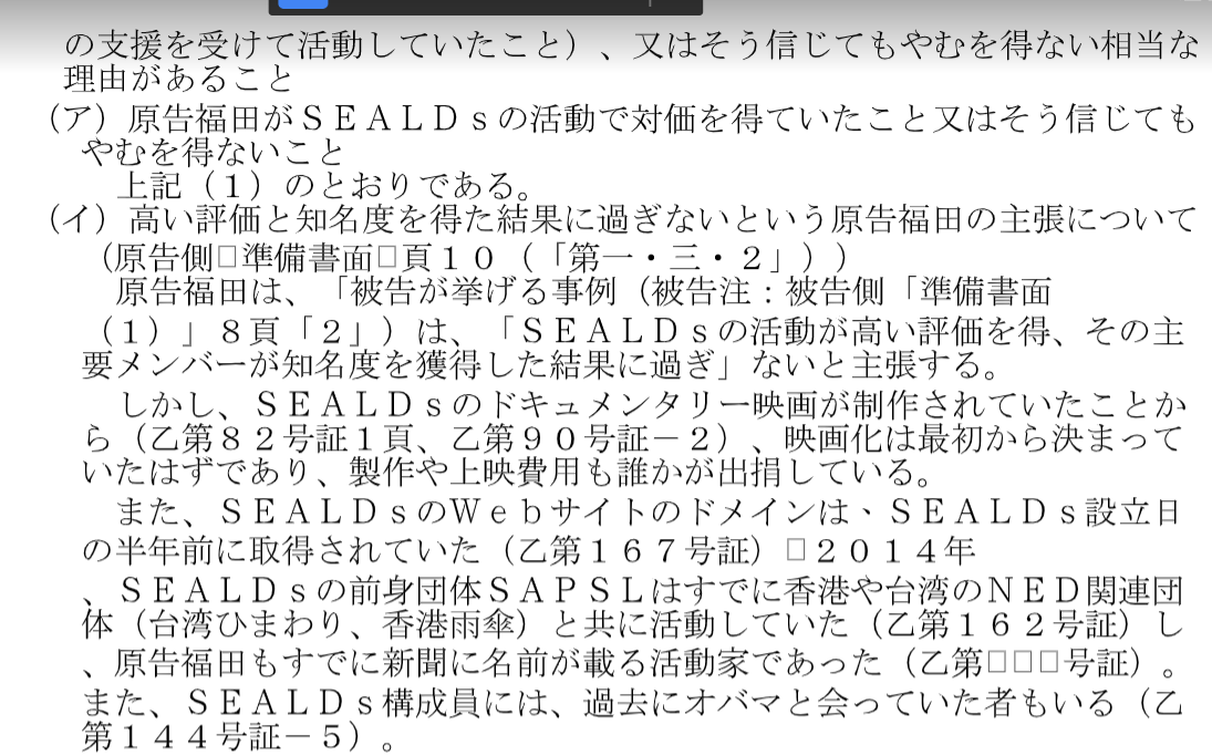 f:id:Naomi-sayonara:20200611145245p:plain