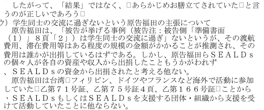 f:id:Naomi-sayonara:20200611145419p:plain