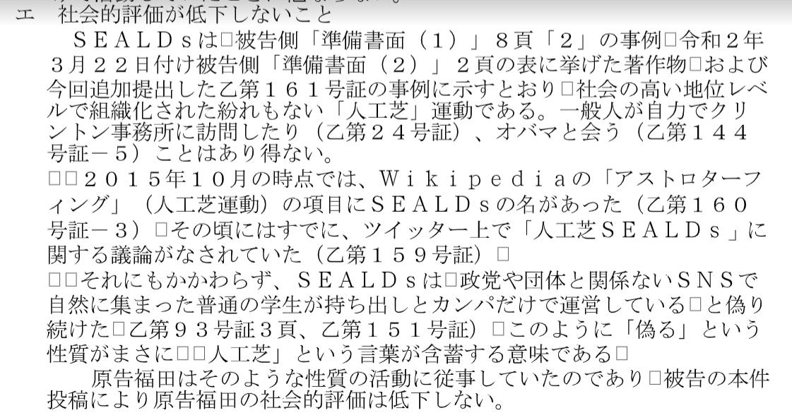 f:id:Naomi-sayonara:20200611145451p:plain