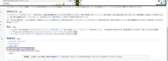 f:id:Naomi-sayonara:20200611150917p:plain