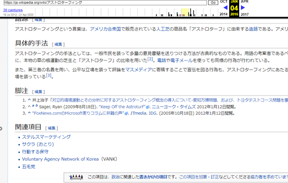 f:id:Naomi-sayonara:20200611151022p:plain