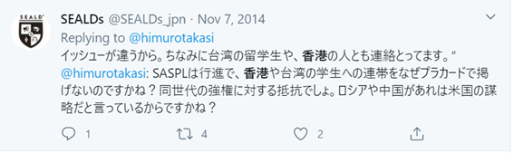 f:id:Naomi-sayonara:20200611153613p:plain