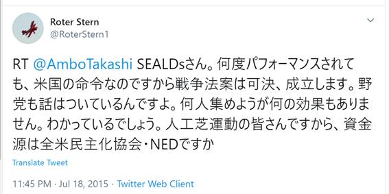 f:id:Naomi-sayonara:20200611154027p:plain