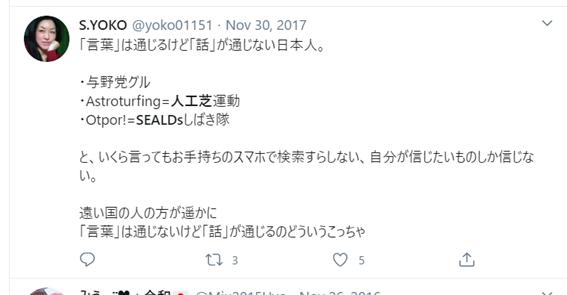 f:id:Naomi-sayonara:20200611154446p:plain