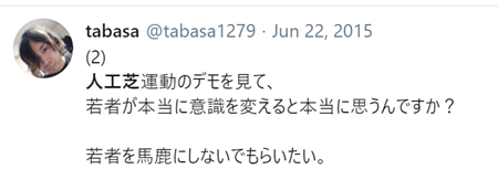 f:id:Naomi-sayonara:20200611154659p:plain