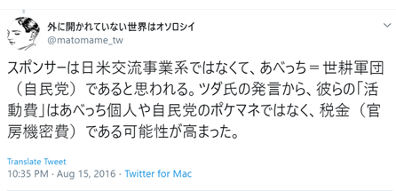f:id:Naomi-sayonara:20200611155241p:plain