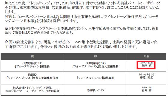 f:id:Naomi-sayonara:20200611160231p:plain