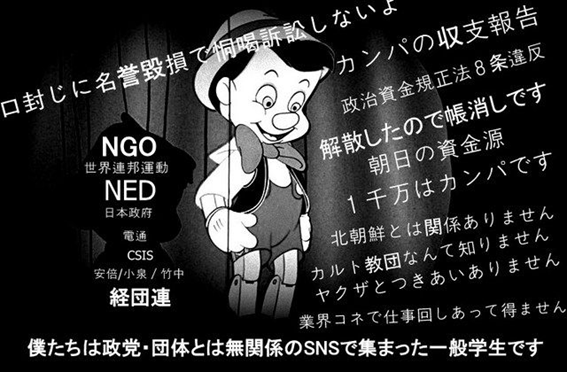 f:id:Naomi-sayonara:20200611162214p:plain