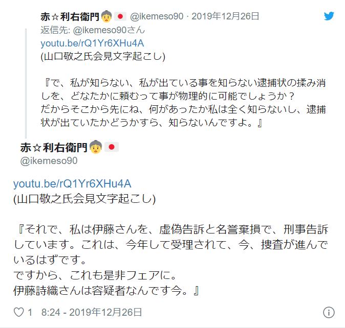 f:id:Naomi-sayonara:20200612011230p:plain