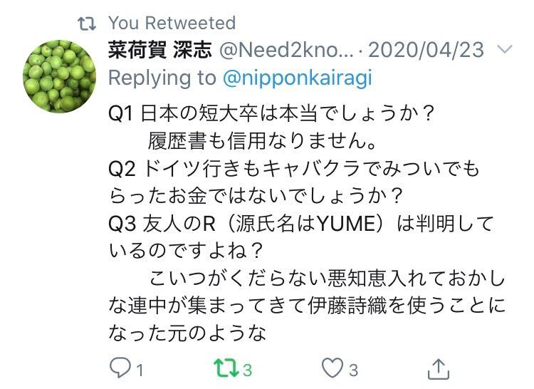 f:id:Naomi-sayonara:20200612172537p:plain