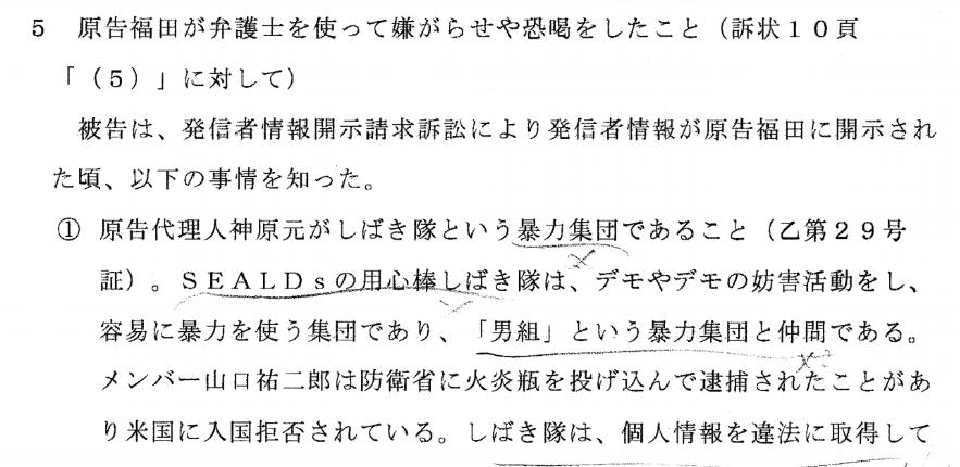 f:id:Naomi-sayonara:20200614191917p:plain
