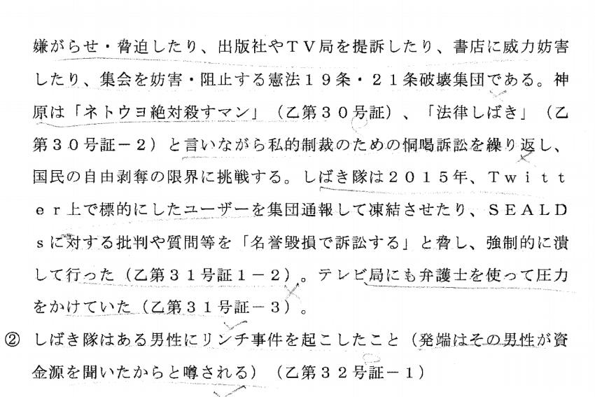 f:id:Naomi-sayonara:20200614192010p:plain