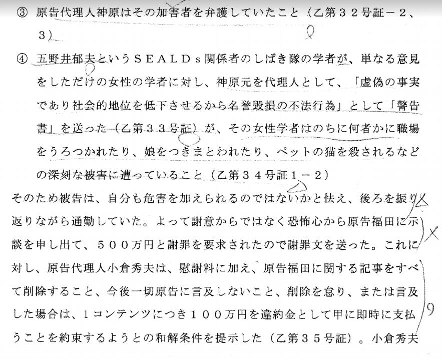f:id:Naomi-sayonara:20200614192041p:plain
